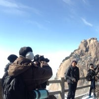 Photo taken at 鳌鱼峰 by Chan C. on 2/10/2014