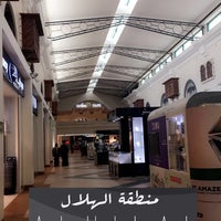 Photo taken at The Mall by Abdulaziz A. on 11/14/2016