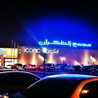 Photo taken at Mall of Dhahran by Ahmad Y. on 7/11/2013