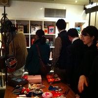 Photo taken at Montoak by kazu on 3/16/2012