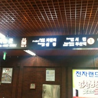 Photo taken at Seomyeon Stn. by k y. on 2/14/2012