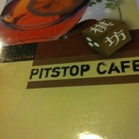 Photo taken at 棋坊 PitStop Kitchen by William C. on 4/23/2012