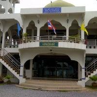 Aowalul Hidayah Mosque