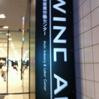 Photo taken at WINC AICHI by mirin 8. on 8/21/2012