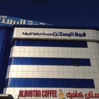 Photo taken at Al Bustan Hotel by عبد الله ا. on 11/5/2014
