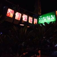 Photo taken at ร้านนม อยุธยา by Bozton I. on 4/23/2014