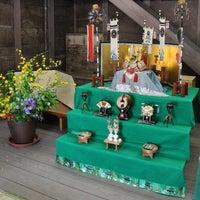 Photo taken at 昭和記念公園 こもれびの里 by Rinorinon on 4/20/2016