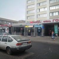 Photo taken at На связи by Максим Ж. on 5/28/2014