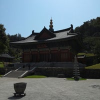 Photo taken at 광명선원 (光明禪院) by Jung Hyun B. on 9/21/2013