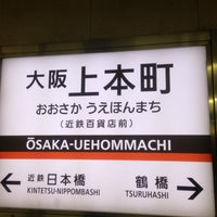 Photo taken at Osaka-Uehommachi Station by ukca on 11/20/2012