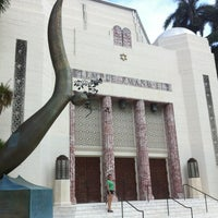 Photo taken at Temple Emanu-El by Brianna M. on 12/28/2012