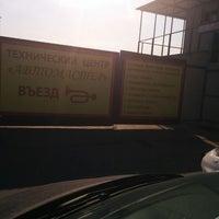 Photo taken at автомойка by Алексей Б. on 4/13/2014