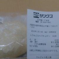 Photo taken at Sunkus by tuji.jp (. on 11/9/2012