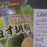 Photo taken at Lawson by tuji.jp (. on 7/17/2013