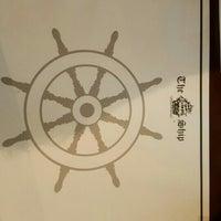 Photo taken at The Ship Restaurant & Bar by Jnr Nang K. on 4/30/2016
