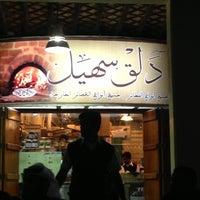 Photo taken at مطعم دلق سهيل ( سوق المباركيه ) by Saleh A. on 12/8/2012