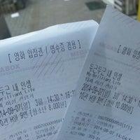 Photo taken at MEGABOX Chungju by Mir Y. on 9/7/2014