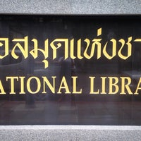 Photo taken at National Library of Thailand by NOP F. on 7/24/2016