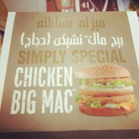 Photo taken at McDonald's by Karina L. on 9/15/2013