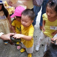 Photo taken at Jurong Frog Farm by Julee L. on 5/15/2014