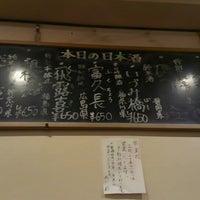 Photo taken at あじ彩 by azarashi N. on 3/14/2015