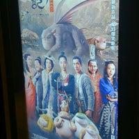 Photo taken at Broadway Cinema by Kumi on 9/1/2015