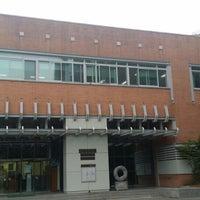 Photo taken at 서울대학교 반도체공동연구소 by pchama [⊙_⊙] on 9/1/2014