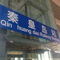 Photo taken at 秦皇岛站 Qinhuangdao Railway Station by David S. on 10/6/2014