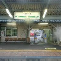 Photo taken at Yōkaichiba Station by Kaname T. on 8/28/2016