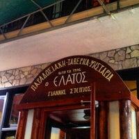 Photo taken at Έλατος by Doron V. on 9/16/2013