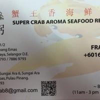Photo taken at Super Crab Porridge by Henry Y. on 1/23/2016