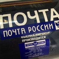 Photo taken at Почта России 121615 by Станислав М. on 3/5/2013