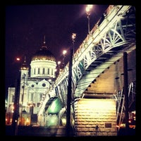 Photo taken at Patriarshiy Bridge by Egor Z. on 4/26/2013