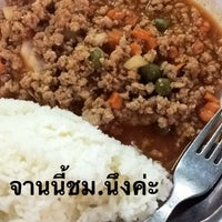 Photo taken at Eaw Tha Phra Chan by Supitsara B. on 11/6/2016