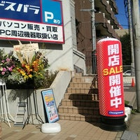 Photo taken at ドスパラ 仙台店 by っゅ on 9/20/2015
