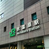 Photo taken at Akihabara Station by Stone I. on 9/17/2013