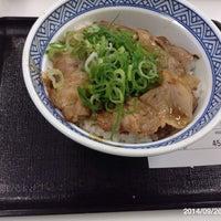 Photo taken at 吉野家 葛西駅店 by ジースリー (. on 9/26/2014