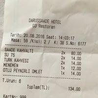 8/21/2016 tarihinde 🎊🌞clymene🌞🎊ziyaretçi tarafından Darüssaade İstanbul Hotel & Cafe'de çekilen fotoğraf