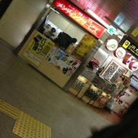Photo taken at メンディングサービス 梅田阪急三番街店 by YAS T. on 2/2/2013
