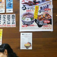 Photo taken at 沼津魚がし鮨 パルシェ6F店 by パレオ 熊. on 7/26/2015