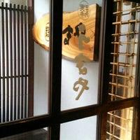 Photo taken at 赤坂うまや 博多店 by マット ガ. on 6/9/2015