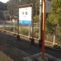 Photo taken at Iri Station by トルツメ ト. on 1/2/2015