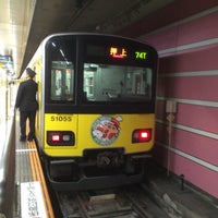 Photo taken at Chuo-Rinkan Station by みな 笹. on 11/17/2016