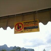 Photo taken at โรงเรียนอ่าวลึกประชาสรรค์ by ศักรินทร์ เ. on 6/16/2012