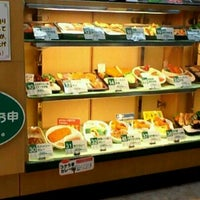 Photo taken at BENTOSS 教育大前店 by すーさんぱぱ on 3/13/2012