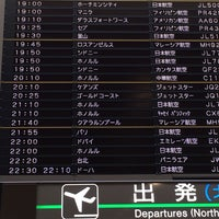 Photo taken at Departure Lobby - Terminal 2 by Masami S. on 2/24/2014