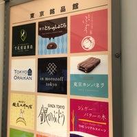 Photo taken at 東京銘品館 中央店 by Hamashon on 3/18/2016