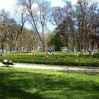 Photo taken at City Park by Maja L. on 4/13/2013