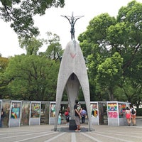 Photo taken at Children's Peace Monument by 龍 on 9/25/2015