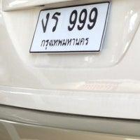 Photo taken at กรมทหารม้าที่ 1 รักษาพระองค์ by Palm M. on 7/1/2013